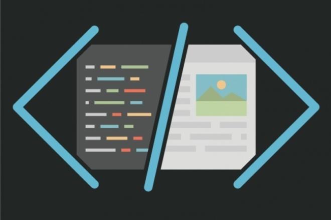 Сверстаю сайтВерстка<br>Предлагаю вам свои услуги по верстке веб-сайтов любой сложности из PSD макетов, прототипов и даже рукописных эскизов (с четким тз). Помогу с доработкой и настройкой уже готового сайта, внесу в готовую верстку дополнительный функционал (форма обратной связи, слайдер, выпадающее меню, иконки соц.сетей и многое другое).<br>