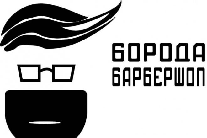 Нарисую логотипЛоготипы<br>логотипы разных форматов и вариантов, чб, цветные. выполню работу в короткие сроки и вы будете довольны результатом<br>