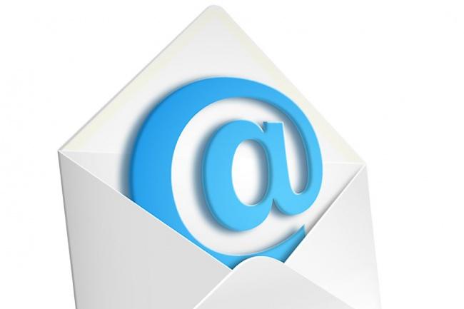 Зарегистрирую 50 почтовых ящиков 1 - kwork.ru