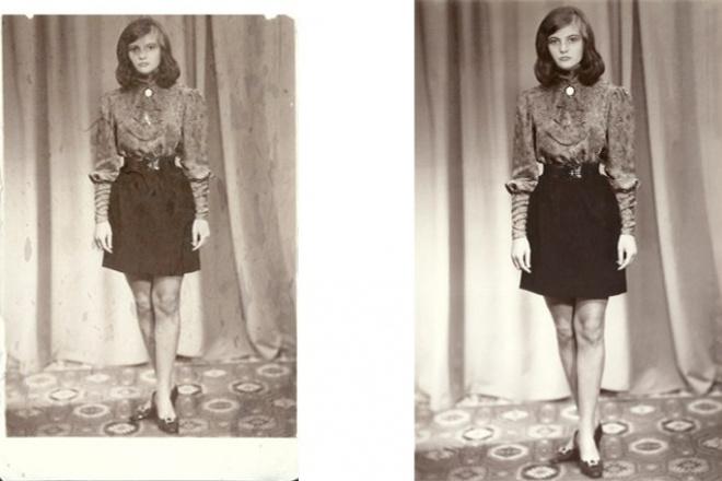 Восстановлю старые и потертые  фотографии в Photoshop 1 - kwork.ru