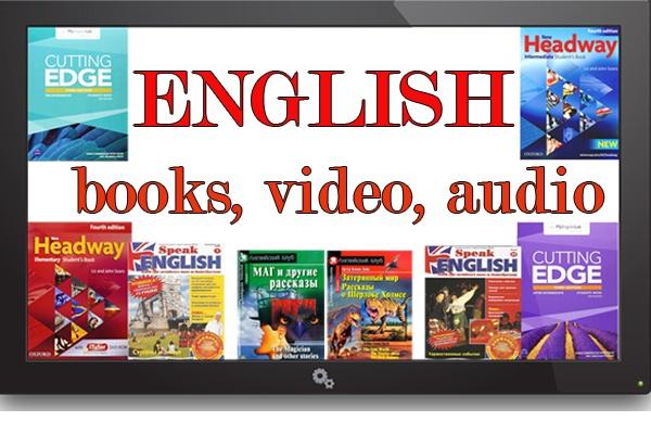 Английский язык- избранная коллекция для изучения и преподаванияРепетиторы<br>Коллекция видео+аудио+книги собрана с просторов интернета для личного использования (я преподаватель английского) Для всех уровней, от Beginner до Advanced New Headway Classic Cutting Edge New Cutting Edge Speak English 56 выпусков Английский клуб (книги для чтения) - Текст плюс грамматическое задание видео-курс THIS IS BRITAIN (1 и 2 части по 2,3 ГБ) + Activity Books Britannica Learning Library 17 красочных книг по темам -Exploring Space -Planet Earth -Science and Nature -Technology and Inventions -The Arts -Wildlife Wonders -Legends, Myths and Folktales -Religions Around the World -Remarkable People in History -Views of Europe -Views of Asia, Australia and New Zealand -Views of Africa -Views of the Americas -Food Plants -Creatures of the Waters -Artists Around the World -Familiar Animals В файле подробное описание всех материалов с примерами Все материалы имеются в свободном доступе!<br>