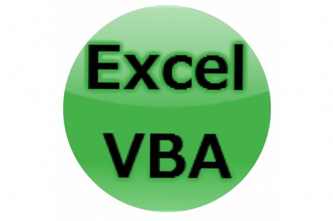 Оптимизирую работу с файлами Excel посредством макросаПрограммы для ПК<br>Грамотно написанный макрос позволит Вам: упростить обработку данных; уменьшить вероятность возникновения ошибок из-за человеческого фактора; автоматизировать рутинную работу; сэкономить время для выполнения других задач.<br>