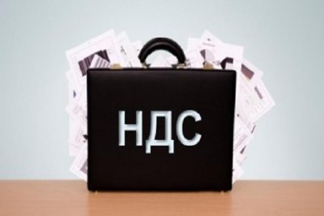 НДС по ТКС в любую ИФНС по всей России 1 - kwork.ru