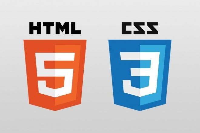 Landing page на html-css 1 - kwork.ru