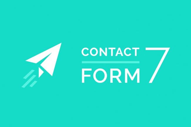 Настрою плагин обратной связи Contact Form 7 1 - kwork.ru