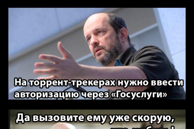 сделаю картинку в стиле мема 1 - kwork.ru