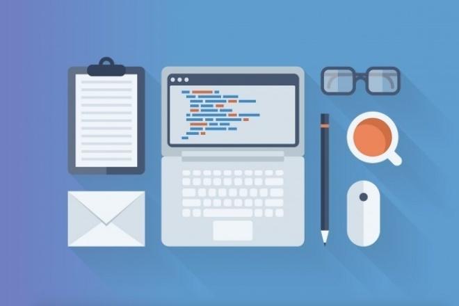Доработаю ваш сайт любой сложностиДоработка сайтов<br>Расширение функционала, добавление различных форм, фильтров, интеграция платежных систем, разработка модулей плагинов, верстка страниц! Работаю с CMS: WordPress, Opencart 1/2/3, Drupal, Joomla, PrestaShop, ShopScript, Data Life Engine, Yii 1, Yii 2 и другие!<br>