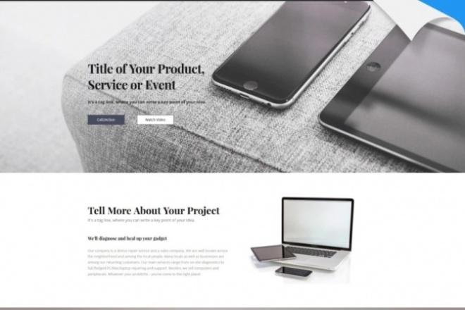 Простой веб-сайт 1 - kwork.ru