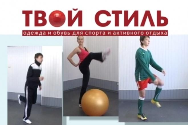 Сделаю видеомонтаж интересно, профессионально, качественно 1 - kwork.ru