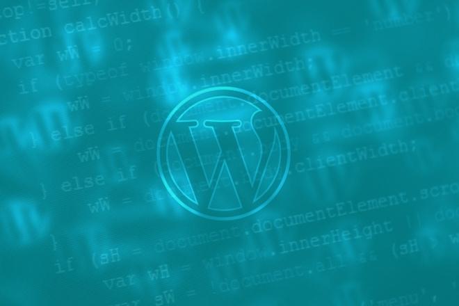 Оптимизирую миниатюры постов сайта на Wordpress для SEO 1 - kwork.ru