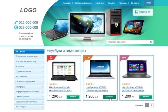 Продам качественный PSD макет на тему магазин компьютеров 1 - kwork.ru