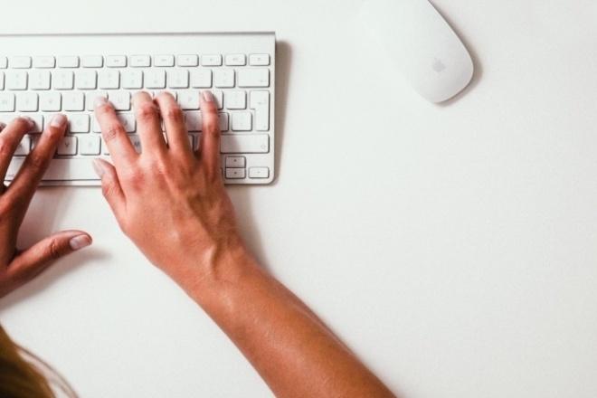 Наберу текстНабор текста<br>Наберу текст вручную со скана или фото, проверю на ошибки. К работе принимается как машинный, так и рукописный (разборчивый) текст. Учту Ваши пожелания в оформлении. Готовая работа может быть предоставлена в форматах doc, pdf или txt.<br>