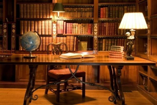 Составление процессуальных документовЮридические консультации<br>Оперативно составим аргументированные исковое заявление, апелляционную, кассационную, надзорную жалобы. Всегда рады Вам помочь!<br>