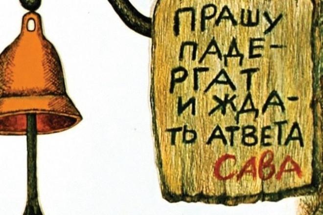 Редактирование текста 15 - kwork.ru
