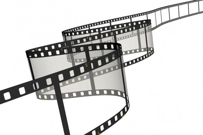 Выполню видеомонтаж Вашего видео 1 - kwork.ru
