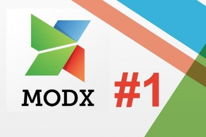 Доработка сайтов на MODxДоработка сайтов<br>Исправлю ошибки, оптимизирую и внесу доработки в функционал вашего сайта на MODx всех версий. Большой опыт разработки.<br>