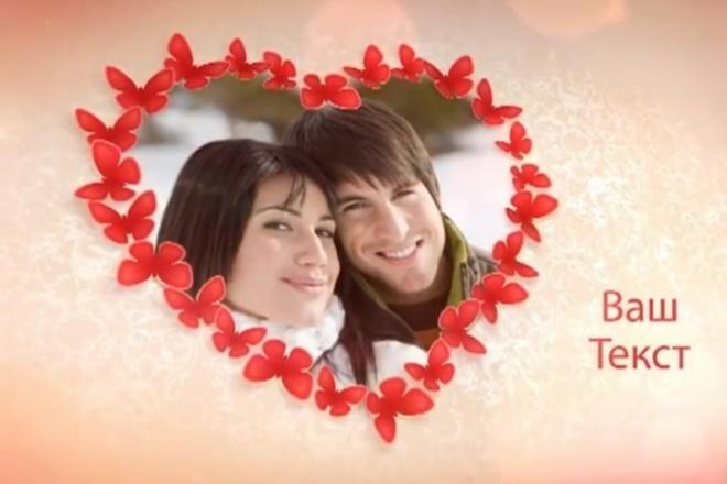 Ролик ко Дню ВлюблённыхПоздравления<br>Сделаю ролик ко Дню Святого Валентина, это может быть и видооткрытка, а так же может быть как реклама Вашего канала, социальной группы в виде поздравления своих подписчиков с Днём Влюбленных.<br>