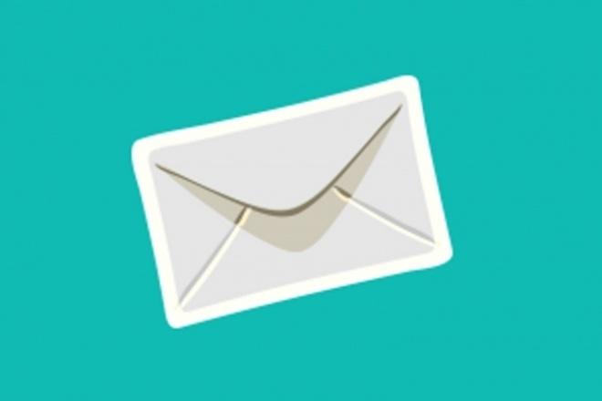 Зарегистрирую 80 e-mailE-mail маркетинг<br>Зарегистрирую почтовые ящики формата @mail. ru, @yandex. com и т. д и т. п. . На любом почтовом сервере по вашему запросу. Передам Вам файл с логинами и паролями для входа в почту.<br>