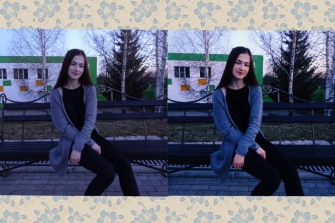 Отредактирую ваши фото 1 - kwork.ru