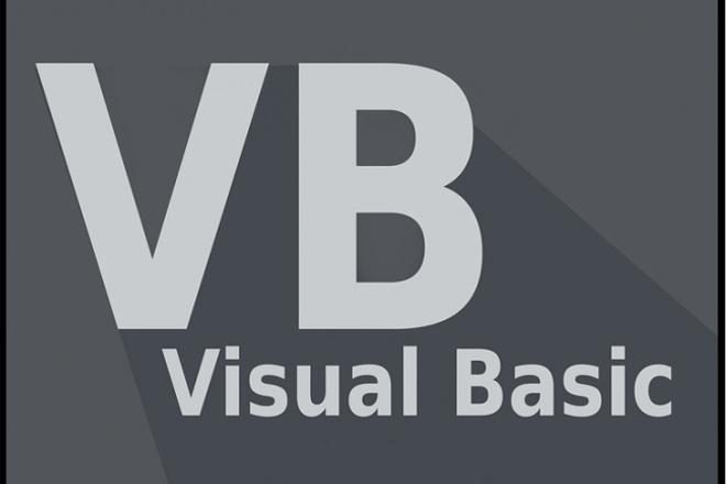 Напишу макросы Excel на VBA 1 - kwork.ru