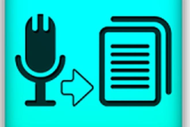 Переведу аудио-видео в текстНабор текста<br>Я переведу для вас качественные аудио-видео продолжительностью до 1 часа в текст. Качественно и быстро.<br>