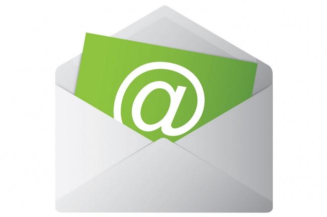 Базы для почтовых рассылок 1 - kwork.ru
