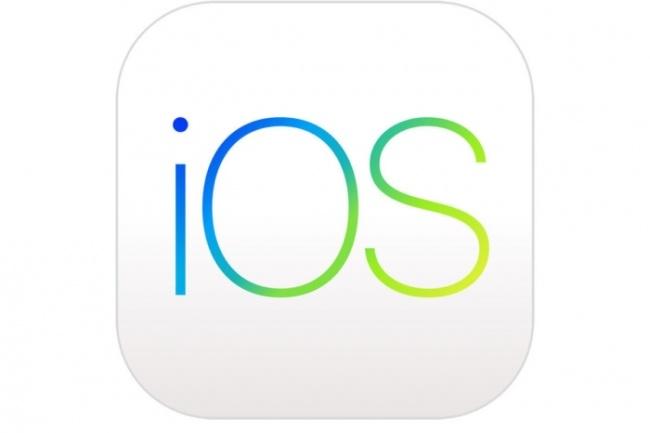 Доработка Исправление Изменение iOS приложения 1 - kwork.ru