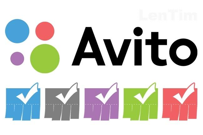 2b61506e49aef Размещу 2 объявления на Авито. От написания текста до модерации за 500 руб.