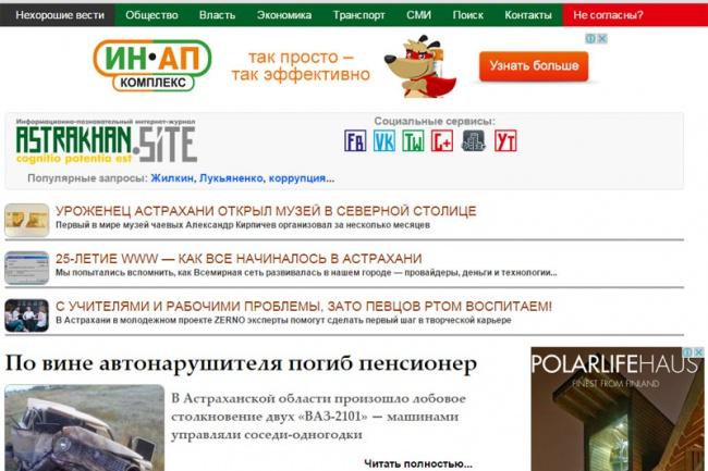 Размещу статью, интервью, релиз на региональном новостном портале 1 - kwork.ru