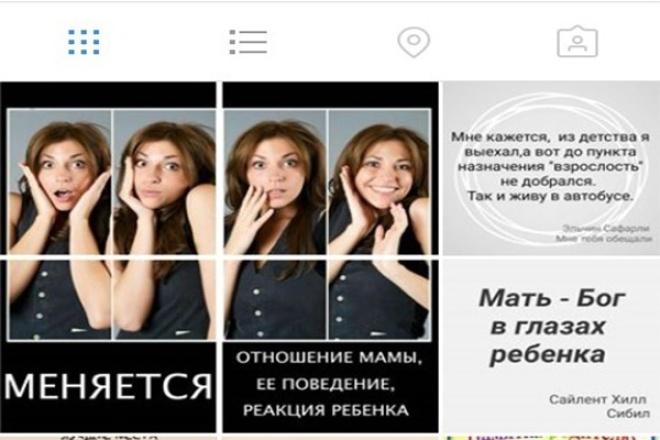 оформление профиля в Instagram 1 - kwork.ru