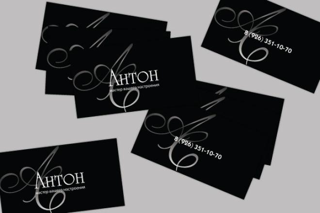 Создам визитки на ваш вкус и цвет!)Визитки<br>Вы можете заказать эксклюзивные визитки, оформив заказ именно здесь и сейчас! Дорабатываю и вношу правки до полного утверждения. Вы сможете через сутки получить уже готовый дизайн визитки.<br>
