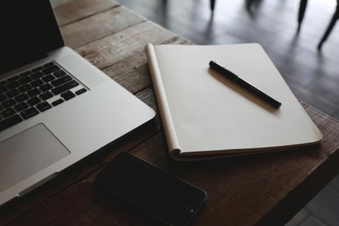 Разработаю бизнес-план инвестиционного проекта 1 - kwork.ru