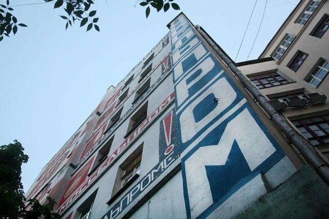 напишу рекламу в стихах 1 - kwork.ru