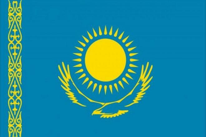 Профессионально переведу с Казахского и на Казахский 1 - kwork.ru