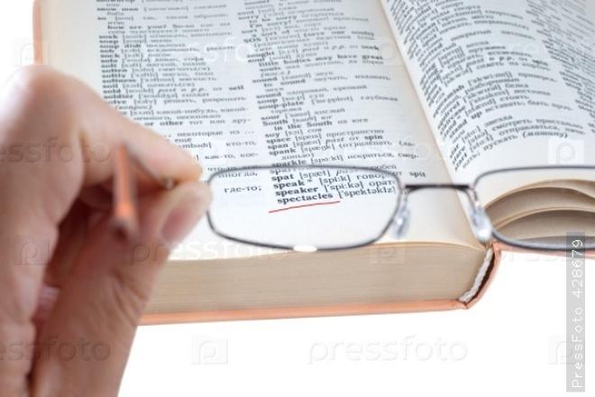 Переведу текстПереводы<br>Выполню перевод с английского языка текстов технической тематики (компьютеры, программирование, энергетика, что-то другое) или медицинской тематики. Больше специализируюсь в ИТ-тематике.<br>