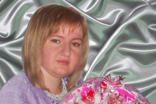 выполню ретушь фото 1 - kwork.ru