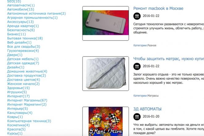 Размещу статью на ресурсах с хорошим поведенчиским фактором навсегда 1 - kwork.ru