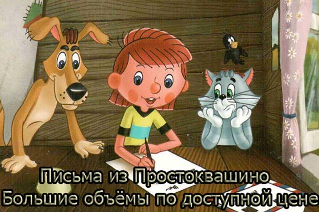 Наполнение блогов и форумов 1 - kwork.ru