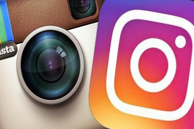 Создам обложки твоей мечты для Instagram сторис 1 - kwork.ru