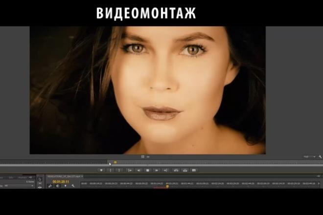 Cлайдшоу или ролик до 5-ти минут 1 - kwork.ru