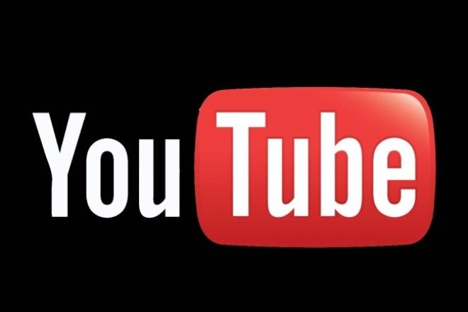 1000 подписок на YoutubeПродвижение в социальных сетях<br>Представленные услуги по подпискам, имеют живую аудиторию и являются настоящими людьми, поэтому при выполнении заказа скорость накрутки может меняться от 1-7 дней. Плюсы при качественной накрутки: 1. Благодаря накрутки подписчиков на ваш канал, вы сможете получить хорошую аудиторию и множество просмотров. 2. Главный атрибут, это качество этих подписчиков на ранг выше чем представленные варианты из бирж соц услуг. 3. При накрутке подписчиков в Ютуб, ваш рейтинг канала значительно повышается в глазах поисковых систем и самого сайта. 4. Плавные сроки накрутки от 20-100 подписок в сутки. Гарантировано +800 подписчиков!<br>