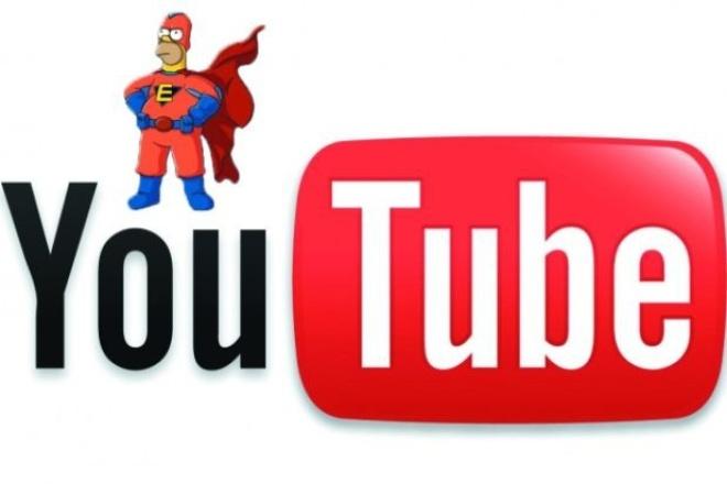 +150 подписчиков на YouTube. Реальные пользователи. Без ботовПродвижение в социальных сетях<br>Вы получите 150 пользователей YouTube которые подпишутся на ваш канал. 150 разных людей, которые сами вручную будут подписываться на Ваш канал на YouTube - Никакой автоматизации! ---------------------------------------------------------------------- Буду рад постоянному сотрудничеству и отвечу на все ваши вопросы. вы можете заказать себе просмотры и лайки на канал в дополнительных опциях ---------------------------- Участники могут добровольно отписаться, но % таких участников не превышает 10%-20% от общего количества вступивших.<br>