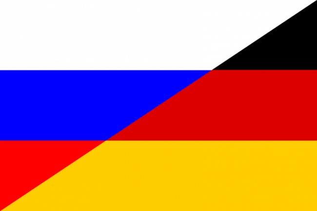 Перевод текстаПереводы<br>Выполню перевод текста с русского на немецкий или с немецкого на русский. Уровень владения языком B2.<br>