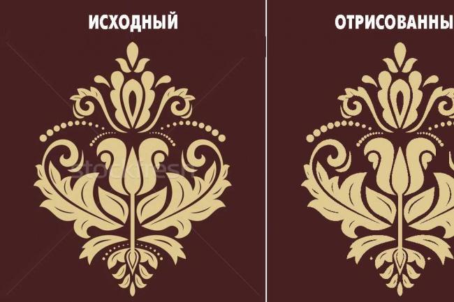 Переведу растровый логотип в вектор любого формата 1 - kwork.ru