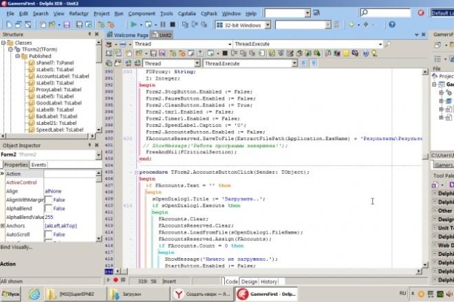 Разработка в среде Delphi XE8Программы для ПК<br>Разработка программ в среде разработки Delphi RAD XE8. Программы практически разного значения. Работа с текстовыми документами, работа с файлами, привязки и т.п. Почти любой сложности.<br>