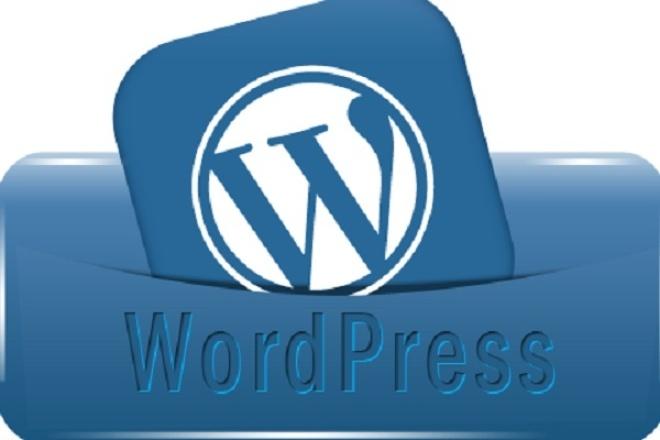 Создам сайт на WordPressСайт под ключ<br>Предлагаю Вам свои услуги по созданию сайта на CMS WordPress, а именно: - свежая версия WordPress - стандартный шаблон + доработка (если в этом есть необходимость) или верстка из Вашего PSD макета - интерфейс на русском языке, отсутствие внешних ссылок<br>