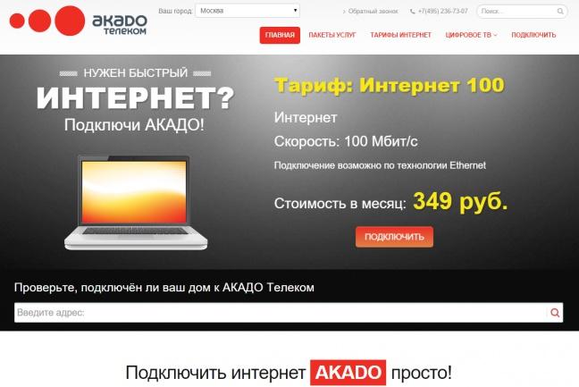 Программирование сайтов на CMS Bitrix 1 - kwork.ru