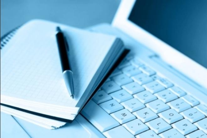 Напишу любой текст или статьюСтатьи<br>Напишу оригинальный текст на любую тему на русском или английском языке. Размер текста неограничен. Тематика текстов - любая.<br>