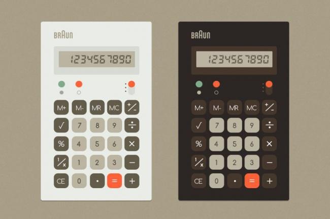 Разработаю калькулятор для сайтаСкрипты<br>Быстро и качественно разработаю калькулятор для вашего сайта. Примеры выполненных работ: alakim.ru/calculator/ baikalzbik.ru/#calculate perestroika38.ru/content/remont-kvartir-pod<br>