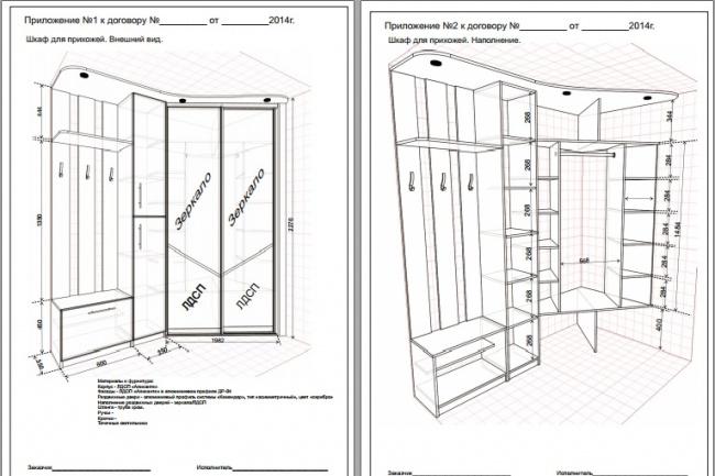 Эскиз-приложение к договору на изготовление мебелиМебель и дизайн интерьера<br>Подготовлю приложение к договору на изготовление мебели. С указанием всех необходимых параметров: размеры, материалы, фурнитура, встраиваемая техника и так далее.<br>